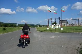 Letzte Stadt vor der Türkischen Grenze