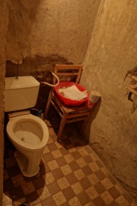 Das war dann mal eine rustikal Toilette