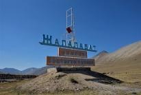Hier befahren wir gerade die Region um die Stadt Jalalabad