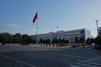 Rathaus in Osh