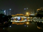 Anshun Brücke bei Nacht