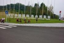 Nur deshalb sind wir durch China gefahren !!!