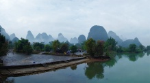 Karstberge in Yangshuo